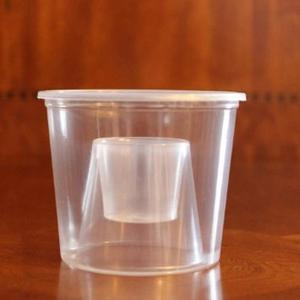 Disposable Plastic Power Bomber Shot Cups or Jager Bomb Glasses